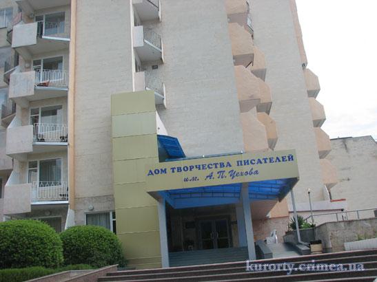 Дом творчества писателей им.Чехова, вход в 9-ти этажный корпус.