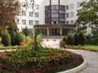 Евпаторийский детский клинический санаторий, пятое отделение