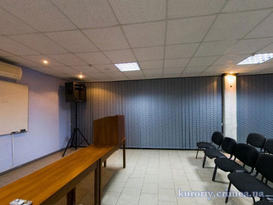 "Гостиница ""Алушта"", большой конференц-зал."
