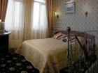 """Отель """"Бристоль"""", апартаменты VIP Caliph спальня"""