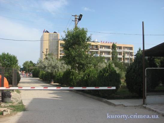 """Пансионат """"Украина-1"""", территория и 5-этажный корпус"""