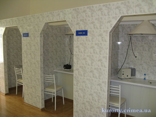 Санаторий Пограничник, лечебное отделение.